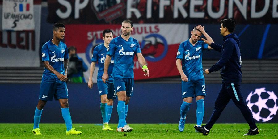 «Зенит» потерпел первое поражение в Лиге чемпионов. Внутри сумасшедшие голы из Лейпцига