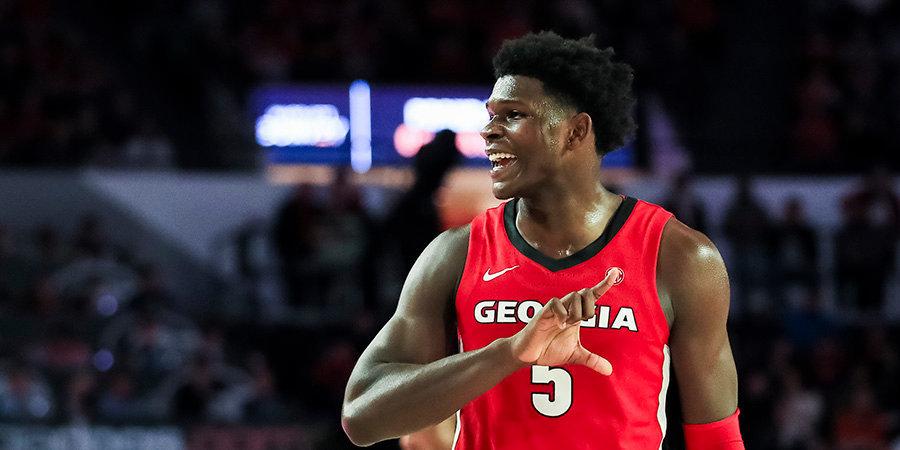 19-летний Эдвардс стал первым номером драфта НБА 2020 года