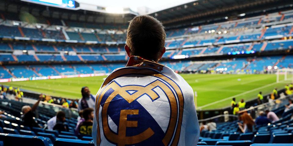 «Севилья» с Промесом в составе разгромила «Реал»