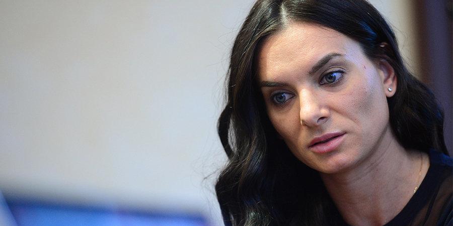 Исинбаева назвала единственный минус проведения Олимпиады-2032 в Австралии