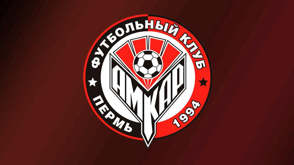 Молодежная команда «Ахмата» дожала «Амкар»