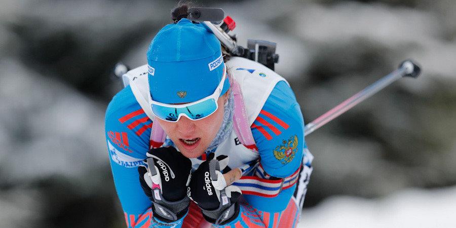 Акимова выступит на этапе Кубка мира в Антхольце