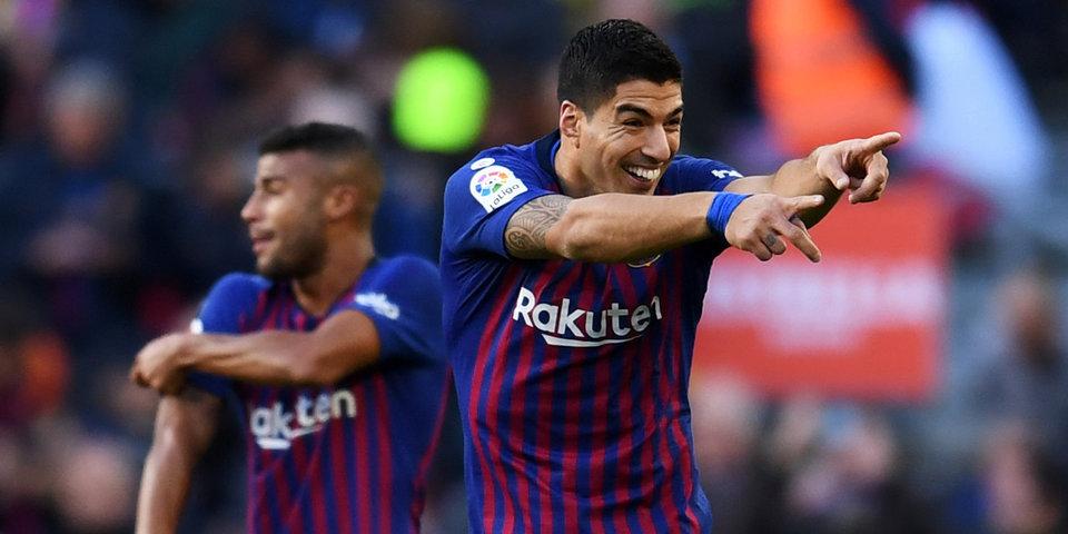 «Барселона» обыграла «Леганес» и продлила победную серию в чемпионате Испании