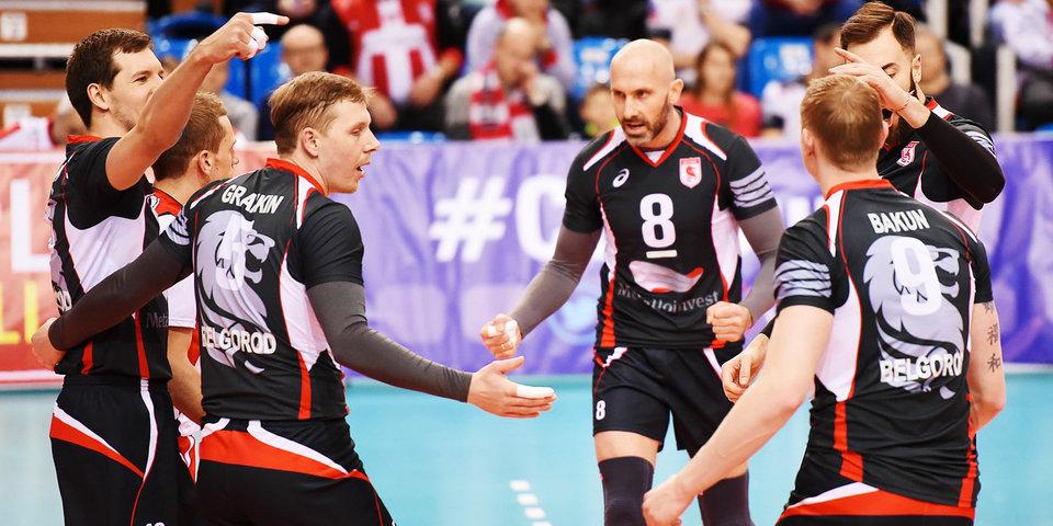 Белогорье стал обладателем мужского Кубка ЕКВ