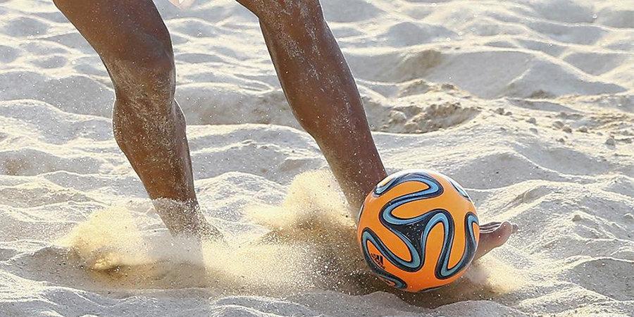 Чемпион России по пляжному футболу отказался от участия в КМЧ-2019
