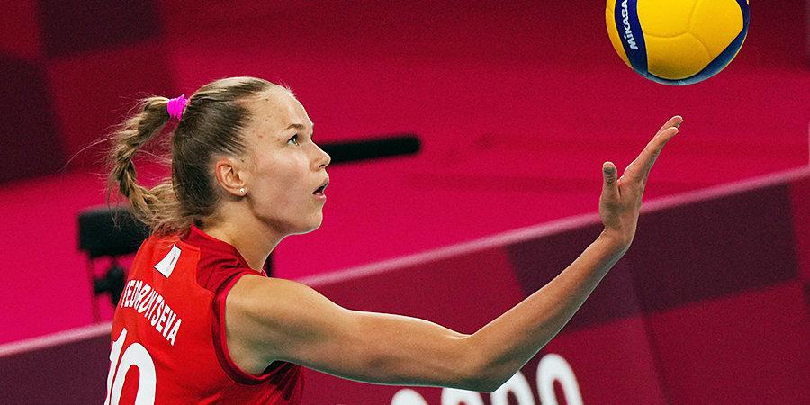 Арина Федоровцева: «Меня отлично приняли в сборной России, что позволило очень быстро адаптироваться и чувствовать себя частью команды»