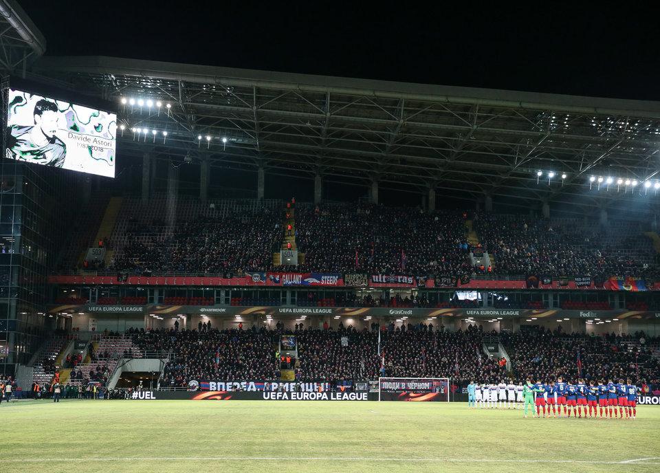 Приезд «Арсенала» спровоцировал новый рекорд посещаемости на стадионе ЦСКА