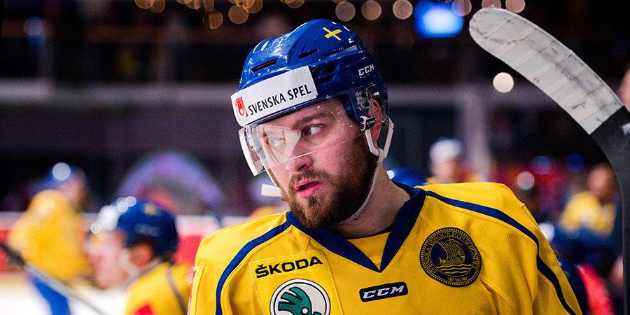 Защитник сборной Швеции может перейти в «Ак Барс»