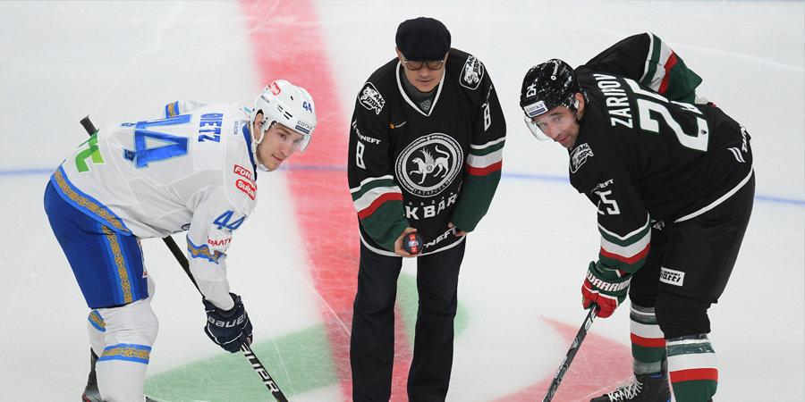 Бердыев сделал стартовое вбрасывание, «Ак Барс» выиграл у «Барыса», забросив со своей половины площадки. Видео из Казани
