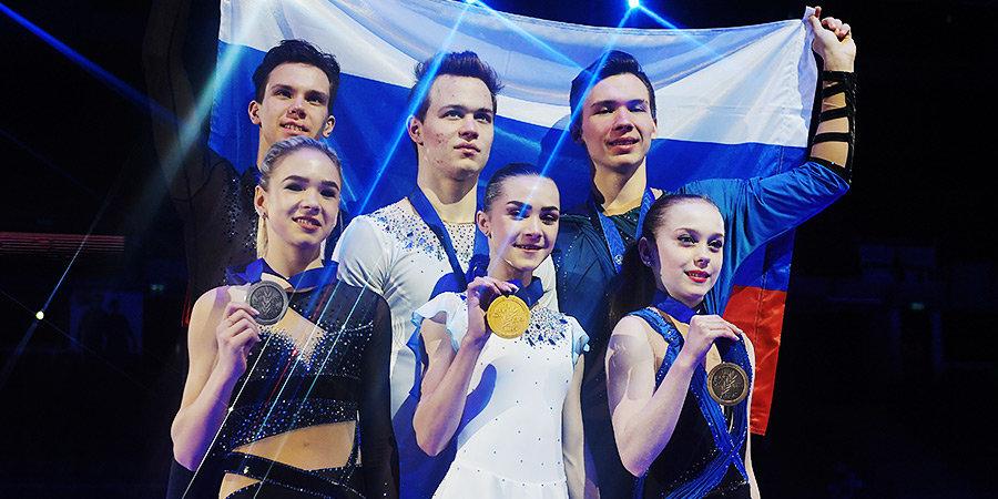 Русские забрали весь пьедестал в парном катании и претендуют на золото в танцах на льду. Итоги второго дня ЮЧМ