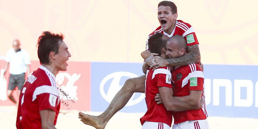 Фантастика! Сборная России отыгралась с 1:3 и победила Бразилию в четвертьфинале ЧМ! Все голы внутри