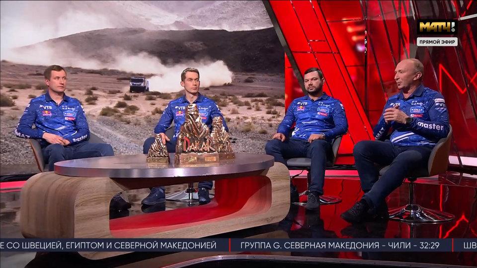 «Нападки на наш спорт продолжились, поэтому было особенно важно, чтобы звучал гимн РФ». «КАМАЗ-мастер» в гостях у «Матч ТВ»