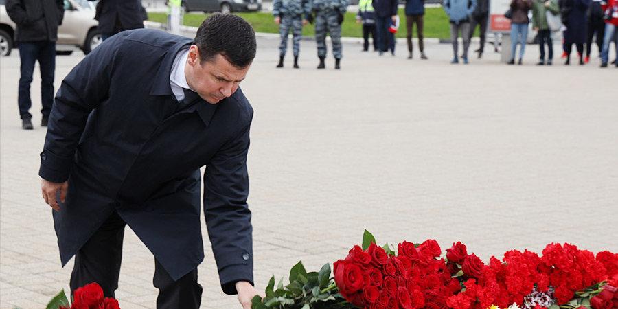 Губернатор Ярославской области: «Погибшие хоккеисты «Локомотива» навсегда останутся живыми в нашей памяти»