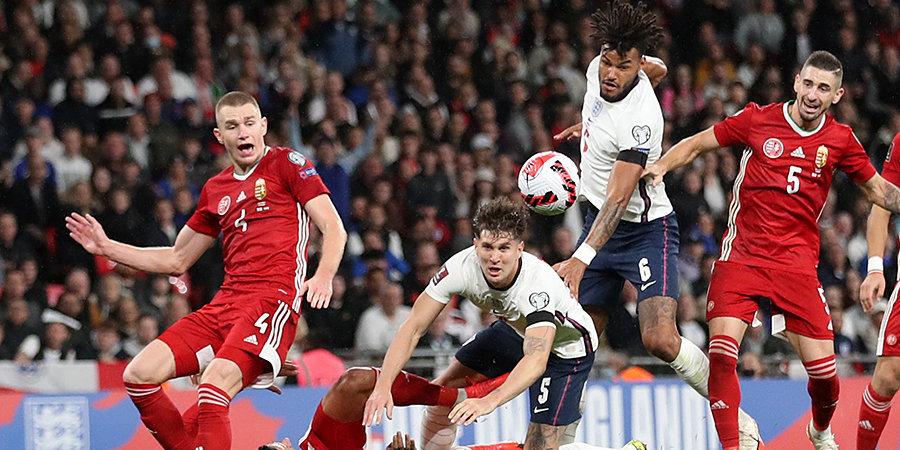Венгры не позволили Англии победить на «Уэмбли» (видео)