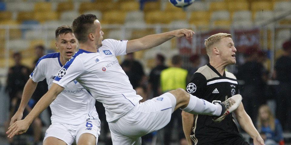 «Аякс» не пустил киевское «Динамо» в Лигу чемпионов
