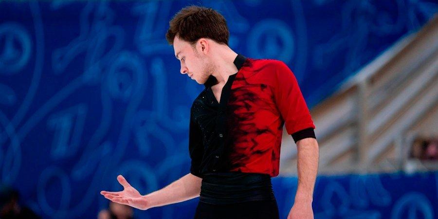 У Алиева перед финалом Кубка России сломалось лезвие конька