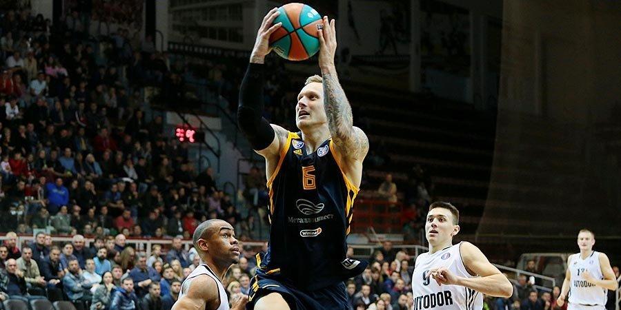 Янис Тимма: «Уже несколько дней  провожу тренировки вместе с  командой и готов играть»