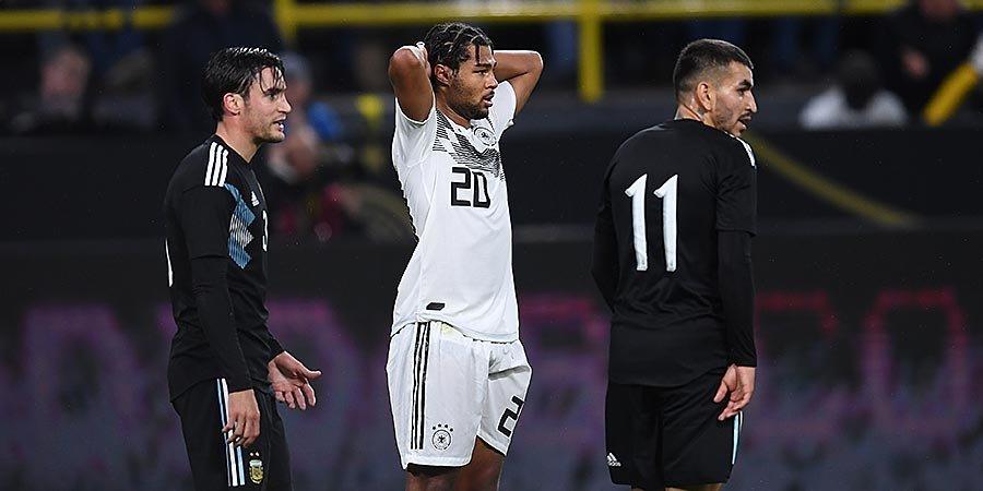Аргентина ушла от поражения в матче с Германией