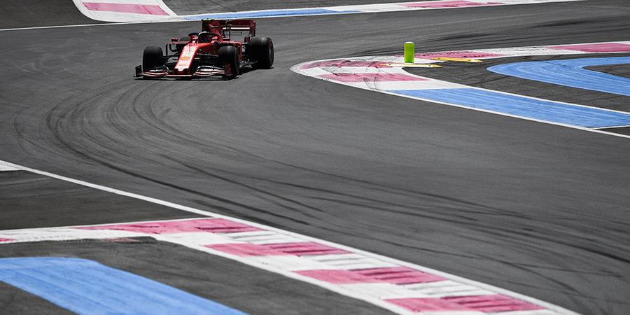 Во Франции сомневаются, что Гран-при можно провести без зрителей