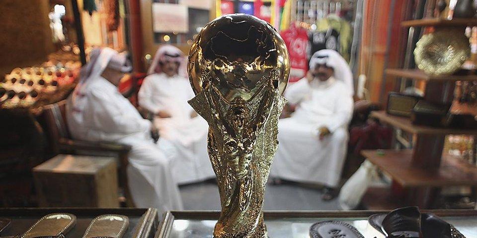 Как Катар готовится к чемпионату мира