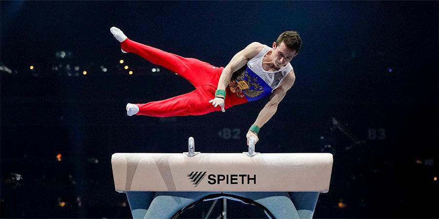 «Жена говорит: «Ну, давай, еще пару Олимпиад нормально будет». Давид Белявский — о падении на коне, чувстве возраста и поддержке семьи