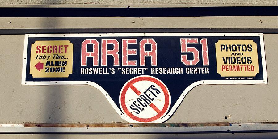 Как попасть в «Зону 51», но не угодить в Алькатрас? Вам поможет Дэвид Духовны