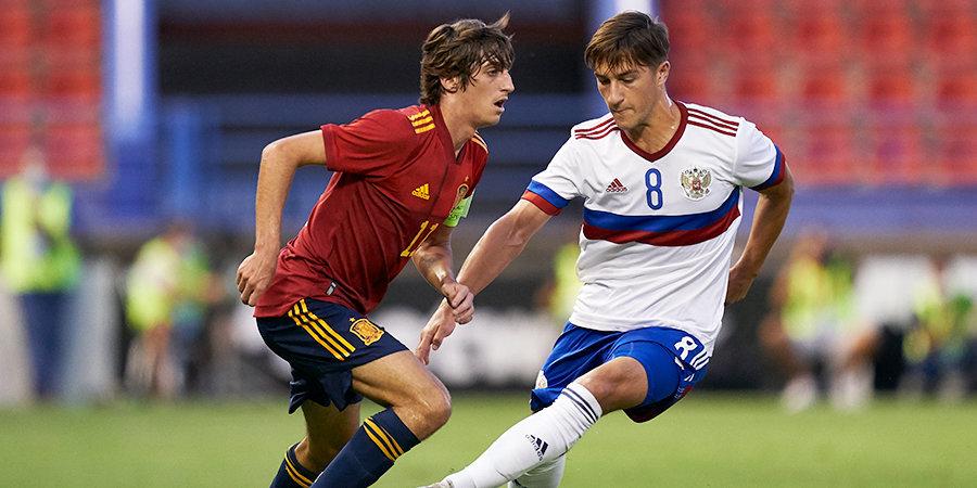 Молодежная сборная России открыла счет в матче с Испанией, но затем пропустила 4 безответных мяча (Видео)