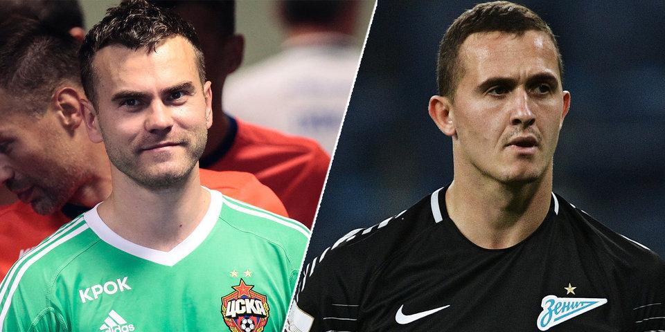 Андрей Лунев: «Жалко, что Акинфеев ушел из сборной, но жизнь идет вперед»