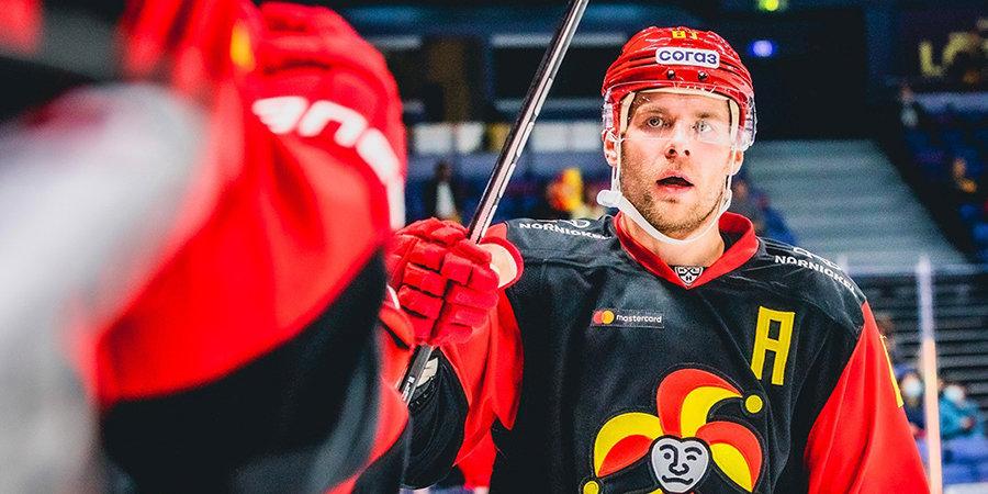 «Йокерит» одержал 11-ю победу в КХЛ подряд, выиграв у «Северстали»