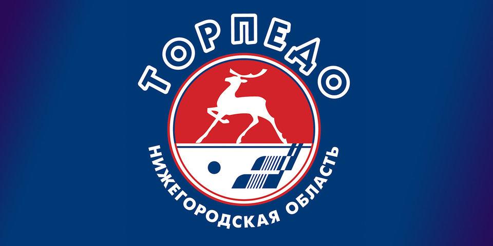 Защитник Орлов подписал контракт с «Торпедо»