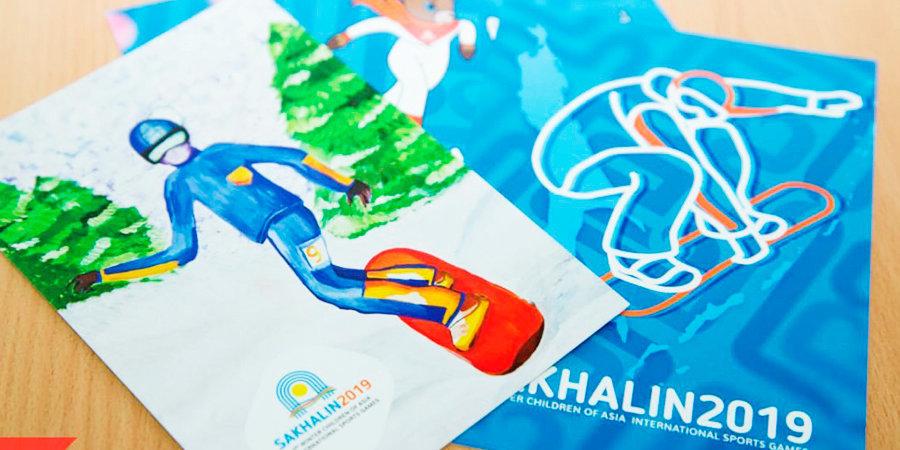 «Почта России» выпустила эксклюзивные конверты и открытки для участников I зимних Международных спортивных игр «Дети Азии»