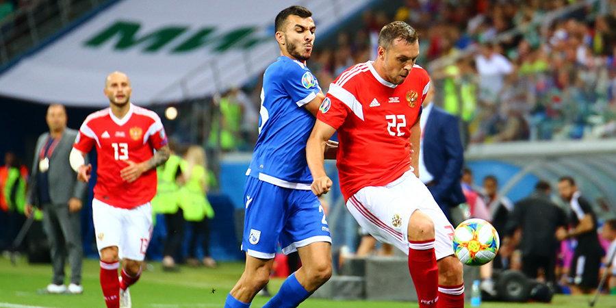 Сборная России забила три похожих гола. Забудем про офсайды — эпизоды говорят о плане на матч (с видео)