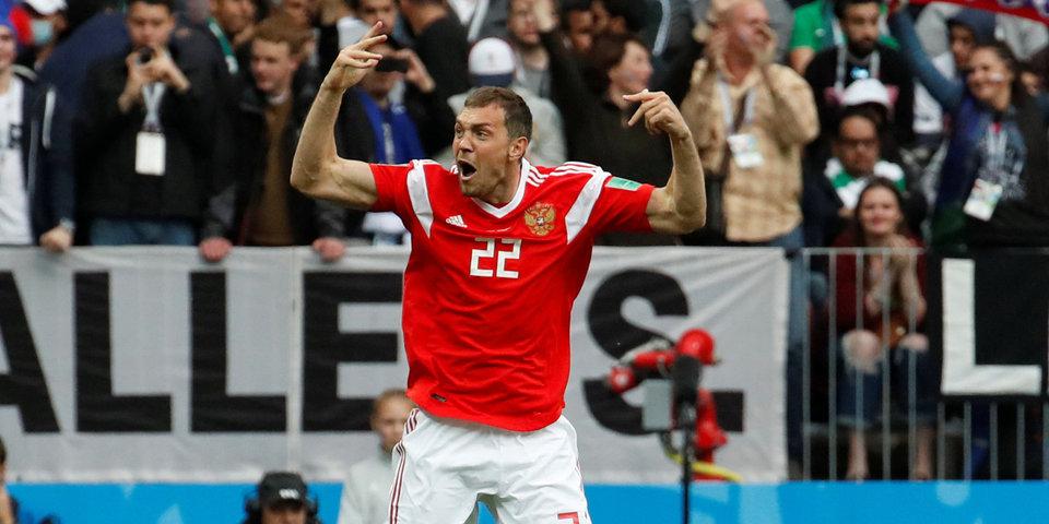 Поздняков верит, что сборная России сможет победить Испанию