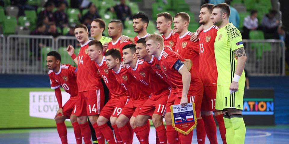 Россия сыграет с Хорватией в основном раунде ЧЕ-2020