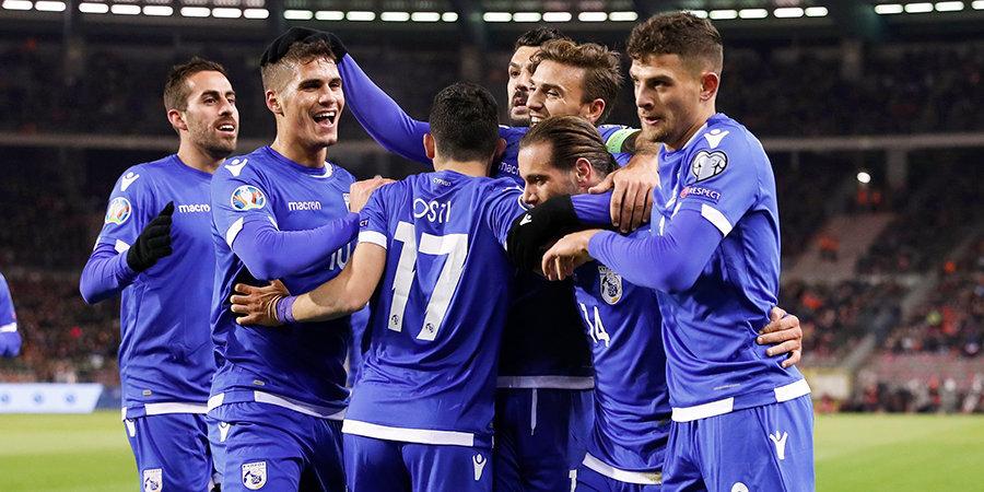 Загадочный Кипр: весь состав стоит как один Миранчук, разгром от Мальты, всего один гол в отборе, но всегда бьется с фаворитами