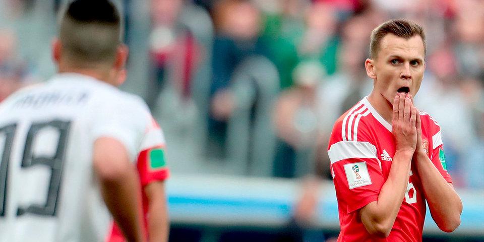 Денис Черышев: «Если будем думать о том, что говорят вокруг, то можем закончить с футболом»