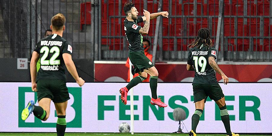 «Вольфсбург» на выезде забил «Байеру» 4 мяча