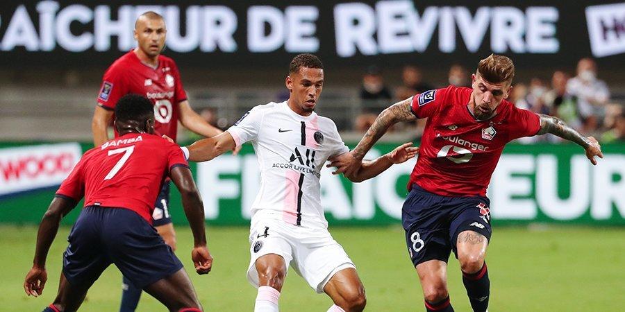 «Лилль» обыграл «ПСЖ» и впервые в истории стал обладателем Суперкубка Франции