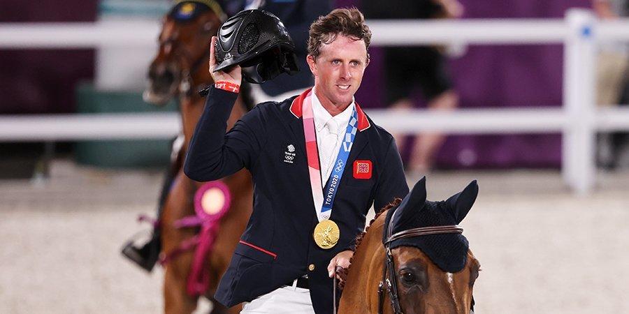 Британец Майер взял золото Олимпийских игр в конкуре