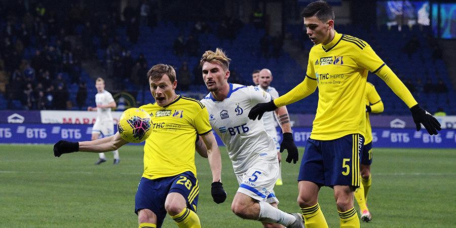 Два гола Филиппа с пенальти принесли «Динамо» победу над «Ростовом». Шунин взял 11-метровый на 99-й минуте