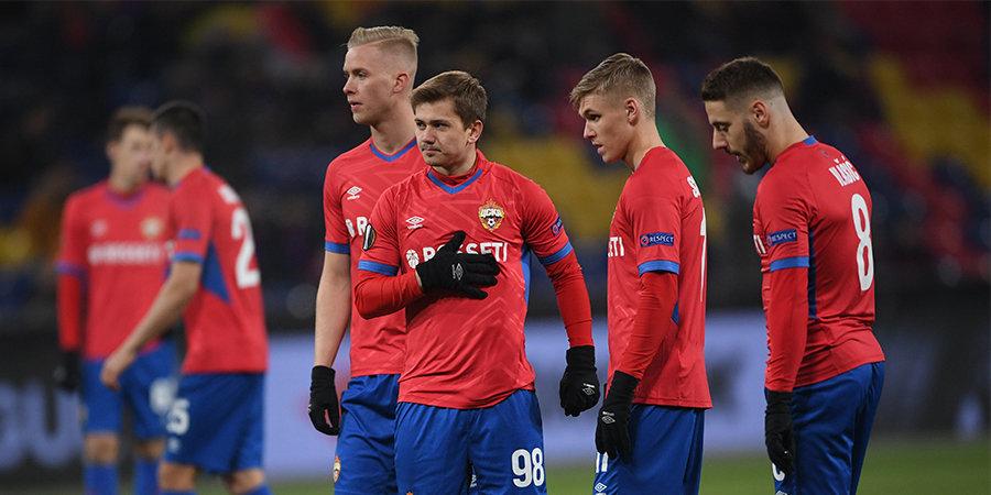 Андрей Тихонов: «У ЦСКА больше шансов выиграть свой матч в ЛЕ, чем у «Краснодара»