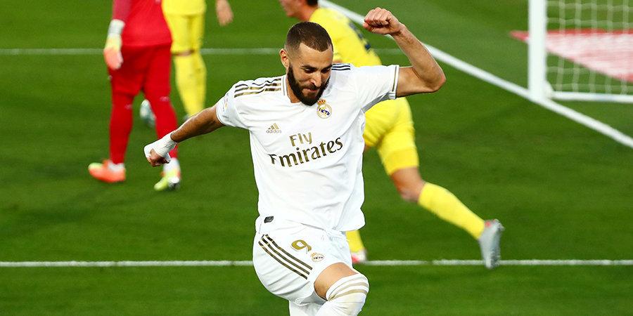 «Реал» одержал третью победу подряд, обыграв «Леванте»