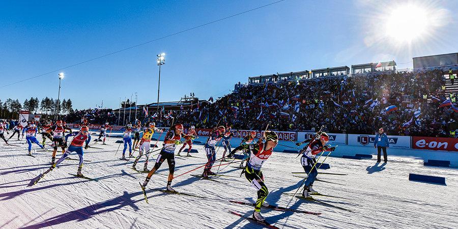 Российские болельщики пытаются попасть на женский спринт в Контиолахти, несмотря на запрет