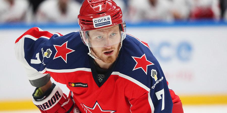 Иван Телегин: «Еще хочется поехать в НХЛ. Зачем? Червячок внутри сидит и точит!»