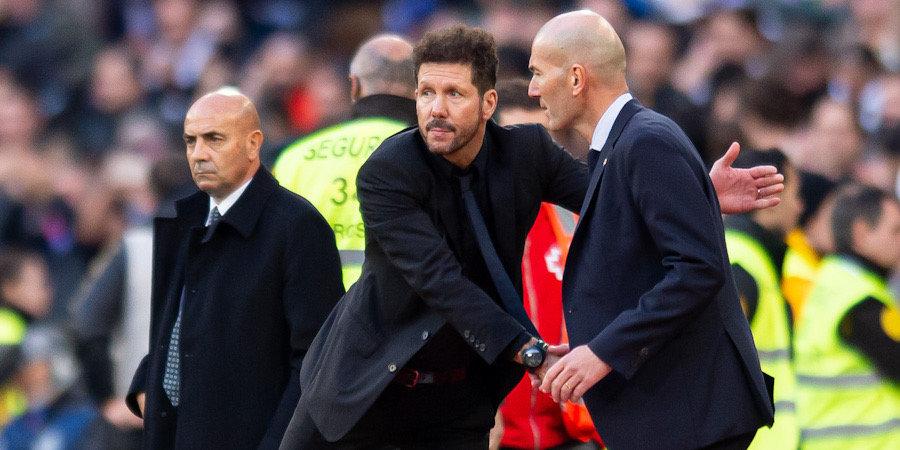 Симеоне не умеет играть против «Реала» Зидана: еще одно поражение может стоить «Атлетико» титула