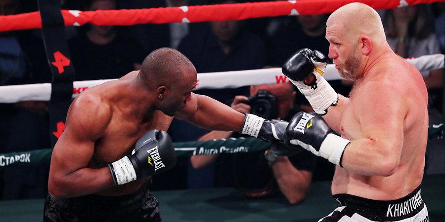 Британский боксер завершил карьеру после поражения от Харитонова