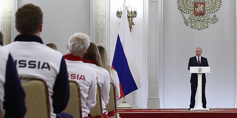 Путин пообщается с олимпийцами после вручения госнаград 11 сентября