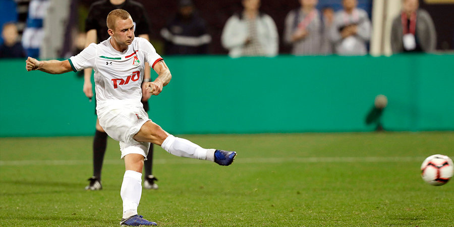 Баринов получил вызов в сборную России