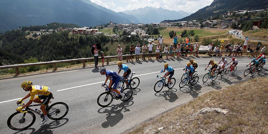 Действующий победитель «Тур де Франс» снялся с многодневки 2020 года