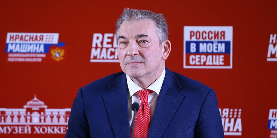 Владислав Третьяк: «Мы надеемся на долгосрочное сотрудничество с Жамновым»